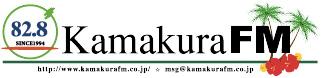 kamakura-fm