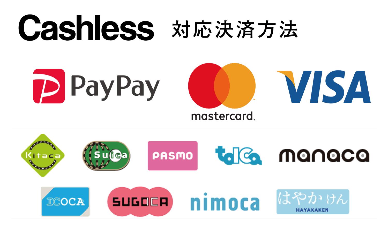 電子マネーキャッシュレス対応決済方法:PayPay,mastercard,VISA,Kitaca,Suica,PASMO,tolca,manaca,SUGOCA,nimoca,はやかけん